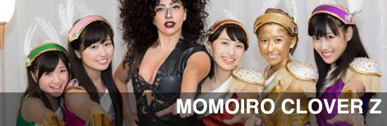 ARTRAVE_MOMOIRO_CLOVER_Z