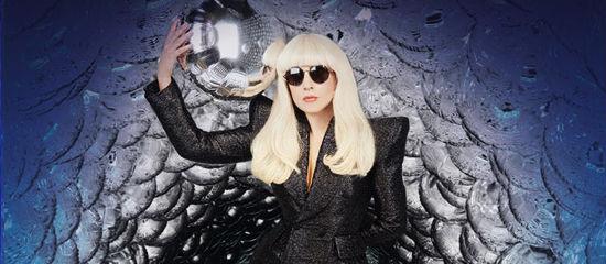 Gagne ta rencontre avec Lady Gaga