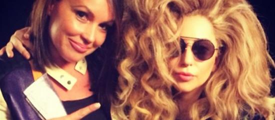 Interview de Lady Gaga pour Extra