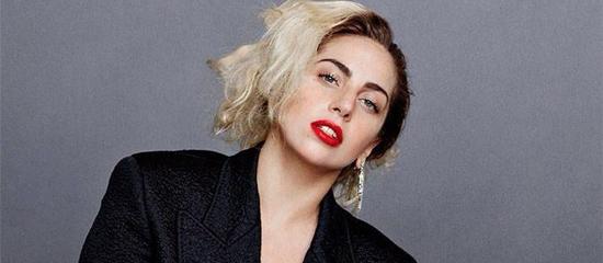Lady Gaga à la fête de Harper's Bazaar pour la NYFW