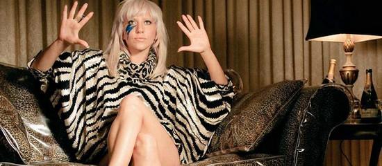 Lady Gaga : Nouveau Record