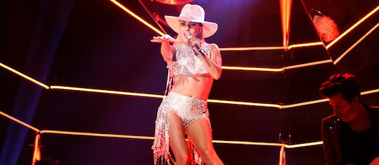 Partenariat Lady Gaga x Citi